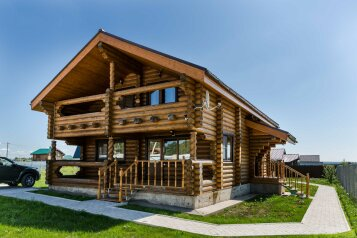 Дом из бревна с видом на озеро, 160 кв.м. на 12 человек, 4 спальни, Волшебная, Переславль-Залесский - Фотография 1