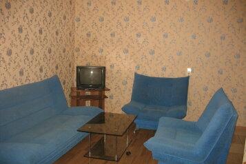 1-комн. квартира, 35 кв.м. на 3 человека, улица Лобачевского, 5, Пенза - Фотография 2