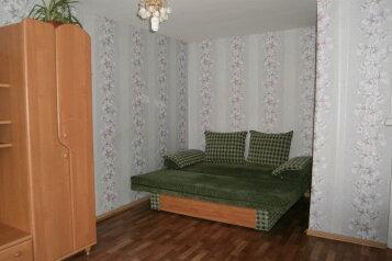 1-комн. квартира, 33 кв.м. на 1 человек, проспект 50 лет Октября, 126, Ленинский район, Саратов - Фотография 4