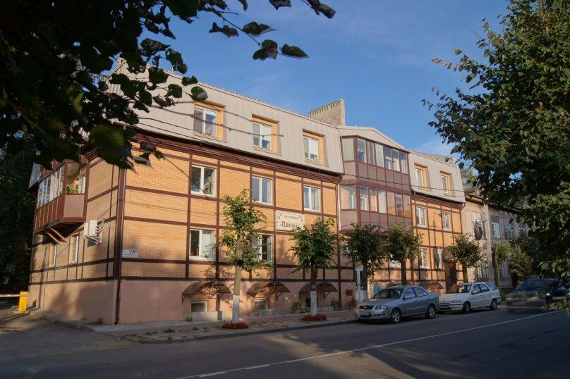 Гостиница ПРИОРАТ, улица Чкалова, 59 на 16 номеров - Фотография 1