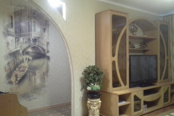 1-комн. квартира, 32 кв.м. на 2 человека, улица Терешковой, Советский район, Липецк - Фотография 1