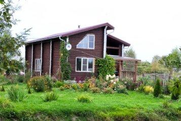 Гостевой дом в Угличе, 190 кв.м. на 16 человек, 5 спален, Кокаево, 4, район Левый берег, Углич - Фотография 1