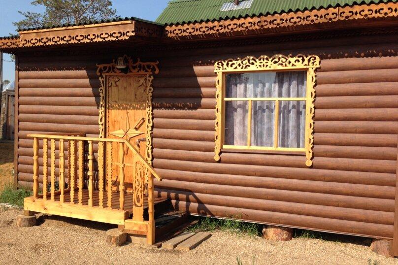 Деревянный благоустроенный домик, Байкал, остров Ольхон, улица Горького, 3, Иркутск - Фотография 1