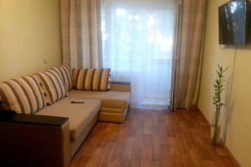 1-комн. квартира, 34 кв.м. на 2 человека, Саратовский переулок, 4, Железнодорожный округ, Хабаровск - Фотография 3