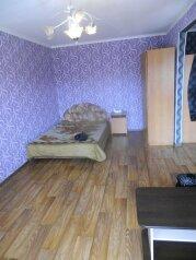 1-комн. квартира, 32 кв.м. на 2 человека, проспект Ленина, 49, Центральный район, Кемерово - Фотография 1