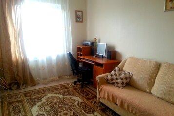 2-комн. квартира, 50 кв.м. на 4 человека, Хабаровская улица, 27, Железнодорожный округ, Хабаровск - Фотография 1