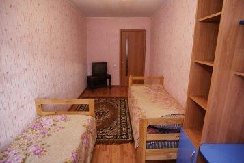 3-комн. квартира, 78 кв.м. на 6 человек, улица Сони Кривой, 38, Центральный район, Челябинск - Фотография 1