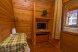 Частный дом, 70 кв.м. на 7 человек, 2 спальни, Общинная улица, Адлер - Фотография 19