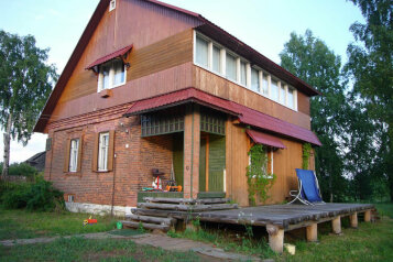 Гостевой дом, Деревенский проспект, 20 на 4 комнаты - Фотография 1