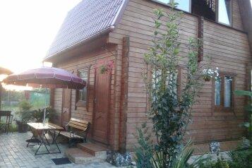 Частный дом, 70 кв.м. на 7 человек, 2 спальни, Общинная улица, Адлер - Фотография 1