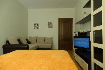 1-комн. квартира, 35 кв.м. на 4 человека, улица Михеева, 25, Центральный район, Тула - Фотография 4