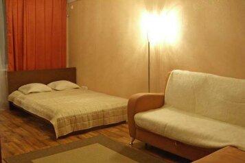 1-комн. квартира, 44 кв.м. на 2 человека, улица Артема, 120, Стерлитамак - Фотография 1