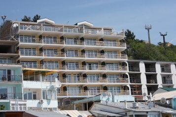 Отель у моря, Отрадная улица на 5 номеров - Фотография 1