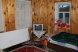 Сдам дом посуточно, 40 кв.м. на 8 человек, 1 спальня, улица Карла Маркса, Катав-Ивановск - Фотография 6