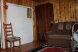 Сдам дом посуточно, 40 кв.м. на 8 человек, 1 спальня, улица Карла Маркса, Катав-Ивановск - Фотография 7