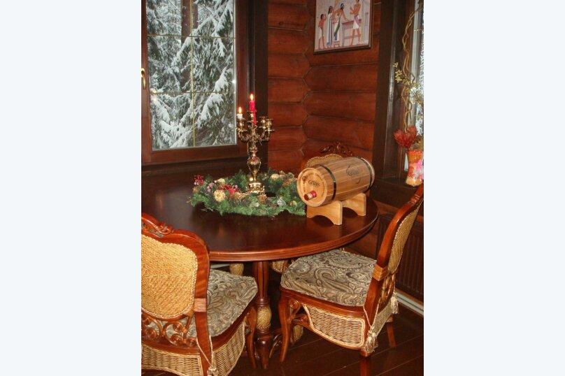 """Гостевой дом """"HillSide"""", д. Высокое, местечко Родничковое на 5 комнат - Фотография 1"""