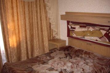 2-комн. квартира, 55 кв.м. на 4 человека, улица Урицкого, Центральный район, Старый Оскол - Фотография 2