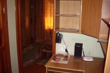 2-комн. квартира, 55 кв.м. на 4 человека, улица Урицкого, Центральный район, Старый Оскол - Фотография 3
