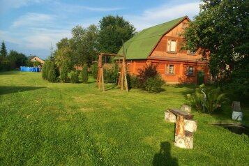 Дом, 150 кв.м. на 8 человек, 4 спальни, деревня Рахманово, 25, Егорьевск - Фотография 1