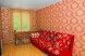 Коттедж в городе, 220 кв.м. на 6 человек, 5 спален, Демский Кордон, Дёмский район, Уфа - Фотография 7