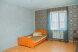 Коттедж в городе, 220 кв.м. на 6 человек, 5 спален, Демский Кордон, Дёмский район, Уфа - Фотография 10