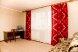 1-комн. квартира, 40 кв.м. на 4 человека, Пулковское шоссе, 7к2, Санкт-Петербург - Фотография 3