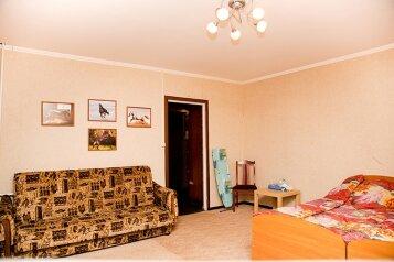 1-комн. квартира, 40 кв.м. на 4 человека, Пулковское шоссе, 7к2, Санкт-Петербург - Фотография 4