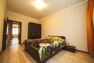 2-комн. квартира, 62 кв.м. на 2 человека, проспект Чайковского, 46, Тверь - Фотография 1