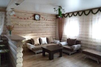 Дом, 100 кв.м. на 10 человек, 3 спальни, Горнолыжная, 24, Абзаково - Фотография 3
