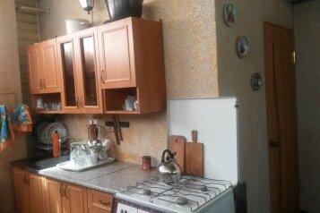 Гостевой дом, улица Богдана Хмельницкого на 7 номеров - Фотография 3