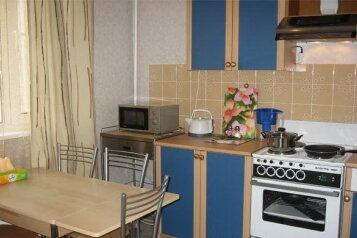 1-комн. квартира, 47 кв.м. на 4 человека, улица Мира, Тольятти - Фотография 1
