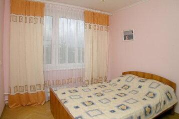1-комн. квартира, 47 кв.м. на 4 человека, улица Мира, Тольятти - Фотография 3