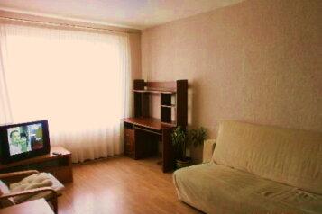 1-комн. квартира, 47 кв.м. на 4 человека, улица Мира, Тольятти - Фотография 4