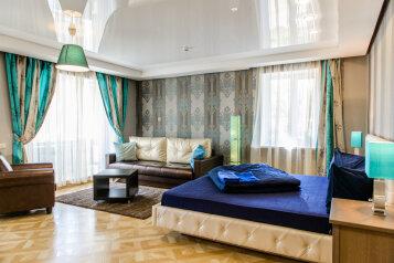 Апарт-отель, Куратова, 79 на 7 номеров - Фотография 2