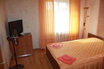 3-комн. квартира, 62 кв.м. на 9 человек, Московская улица, Петрозаводск - Фотография 2