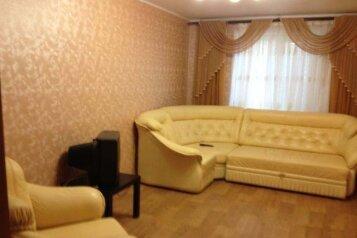 2-комн. квартира, 57 кв.м. на 2 человека, проспект Сююмбике, Центральный район, Набережные Челны - Фотография 1