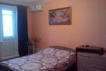 1-комн. квартира, 45 кв.м. на 2 человека, улица Шамиля Усманова, Центральный район, Набережные Челны - Фотография 1
