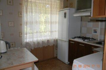 1-комн. квартира, 60 кв.м. на 4 человека, Екатерининская улица, Свердловский район, Пермь - Фотография 3