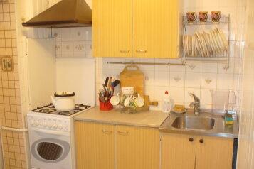 2-комн. квартира, 55 кв.м. на 8 человек, Губина , центр, Кисловодск - Фотография 2