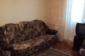 2-комн. квартира, 66 кв.м. на 6 человек, проспект Победы, Курск - Фотография 1