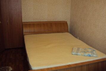 2-комн. квартира, 66 кв.м. на 6 человек, проспект Победы, Курск - Фотография 3