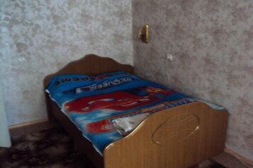 3-комн. квартира, 62 кв.м. на 6 человек, улица Серегина, 24, Сеймский округ, Курск - Фотография 1