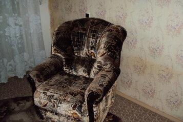 3-комн. квартира, 62 кв.м. на 6 человек, улица Серегина, 24, Сеймский округ, Курск - Фотография 3