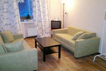 2-комн. квартира, 41 кв.м. на 4 человека, проспект 50 лет Комсомола, 50, Восточный район , Междуреченск - Фотография 1