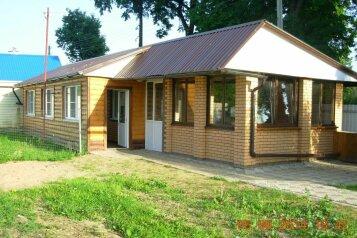 Дом с большой террасой, 76 кв.м. на 6 человек, 2 спальни, Мира, Боровск - Фотография 1