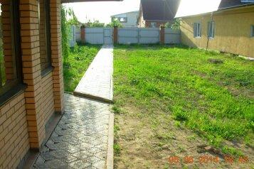 Дом с большой террасой, 76 кв.м. на 6 человек, 2 спальни, Мира, Боровск - Фотография 3