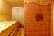 Дом с баней, 90 кв.м. на 50 человек, 1 спальня, улица Виноградова, Великий Устюг - Фотография 3