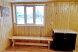 Дом с баней, 90 кв.м. на 50 человек, 1 спальня, улица Виноградова, Великий Устюг - Фотография 7
