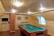 Дом с баней, 90 кв.м. на 50 человек, 1 спальня, улица Виноградова, Великий Устюг - Фотография 10