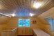 Дом с баней, 90 кв.м. на 50 человек, 1 спальня, улица Виноградова, Великий Устюг - Фотография 11